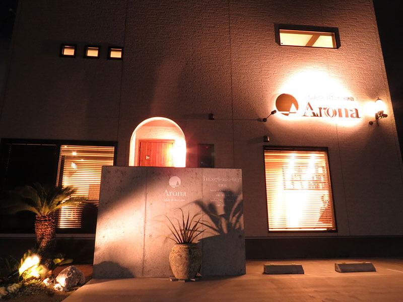 白山市の美容院(美容室) | Arona お店の雰囲気イメージその10